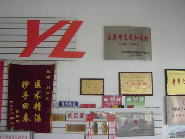 玉环县浩丰广告装潢有限公司