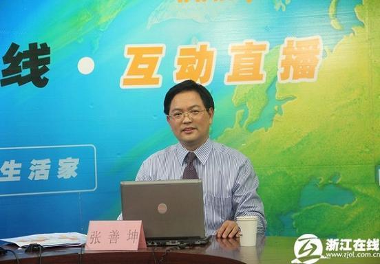 浙江海洋经济_浙江经济职业技术学院_世界经济