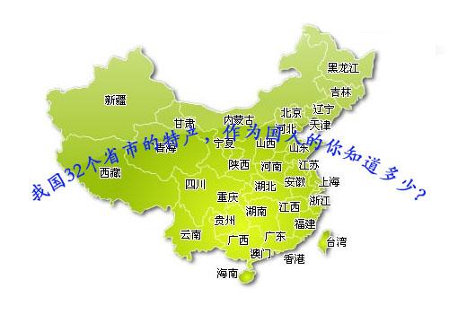 萧县东南山地图