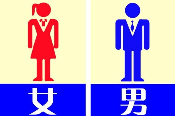 logo 标识 标志 设计 矢量 矢量图 素材 图标 591_394
