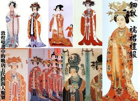 中国古代结婚礼服 展现民族特色