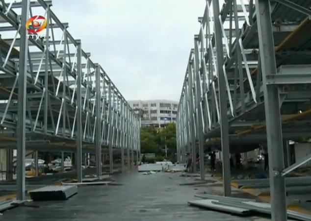 玉环城市空间结构